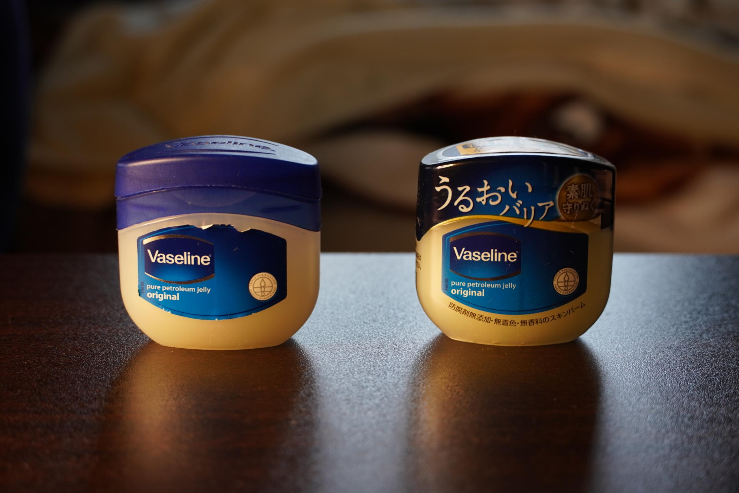Vaseline(ヴァセリン)